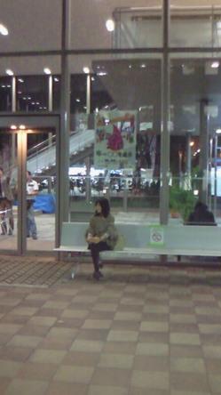 201010211858000[1].jpg